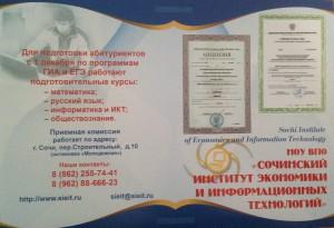 IMG_7661