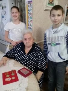 Ustyan